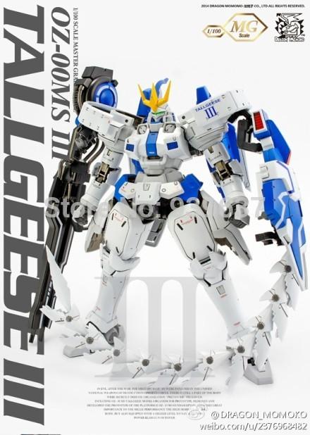 Free-shipping-DRAGON-MOMOKO-model-MG-1-100-font-b-Gundam-b-font-Tallgeese-3-gift