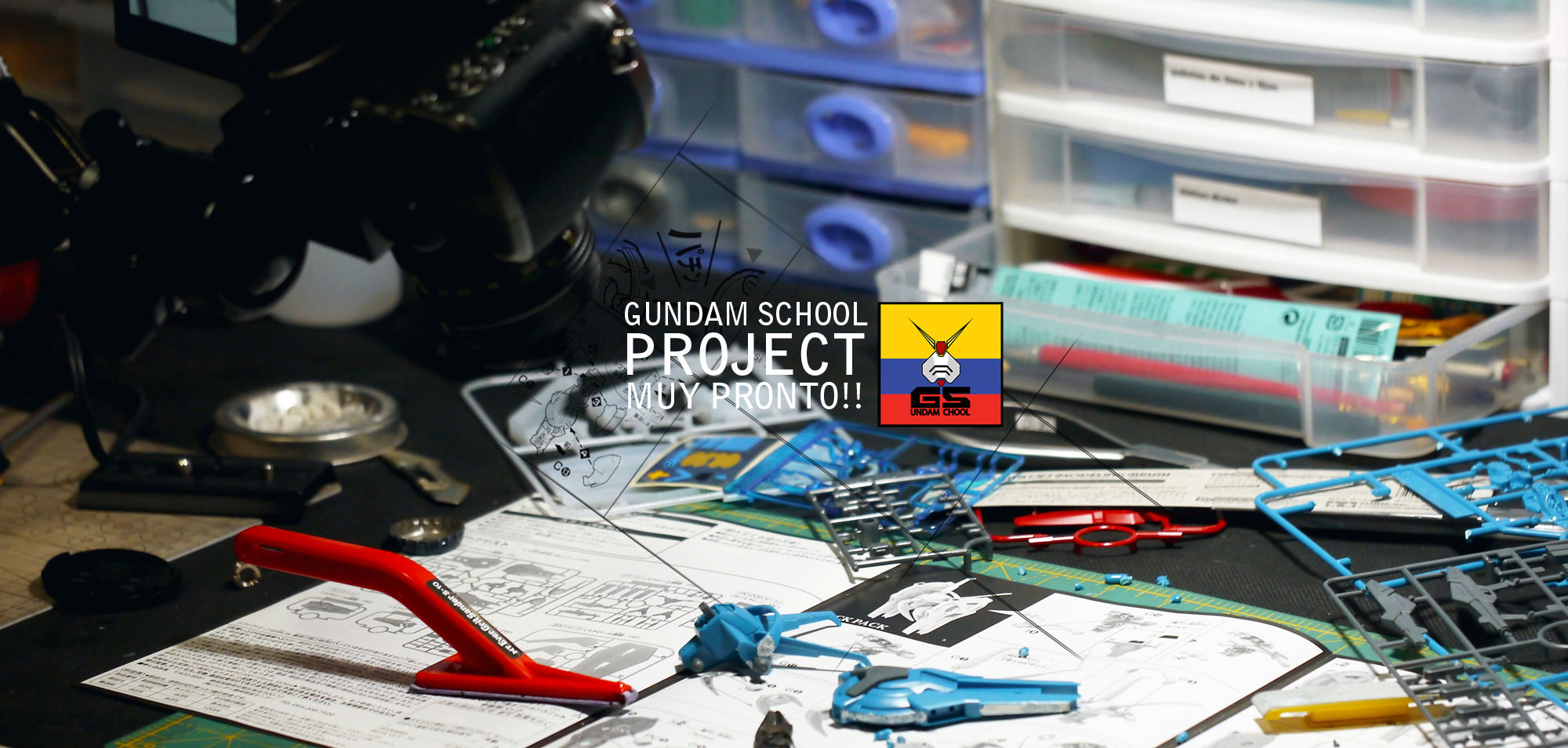 Que es el GUNDAM SCHOOL PROJECT?